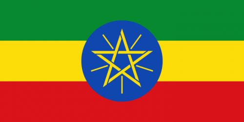 ADRAs_arbeid_Etiopia